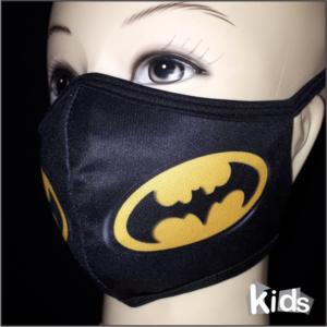 Printed Mask – 1. BAT