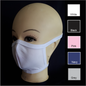 Mask – Plain